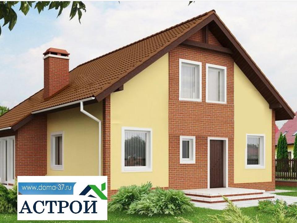 проекты домов строительство домов