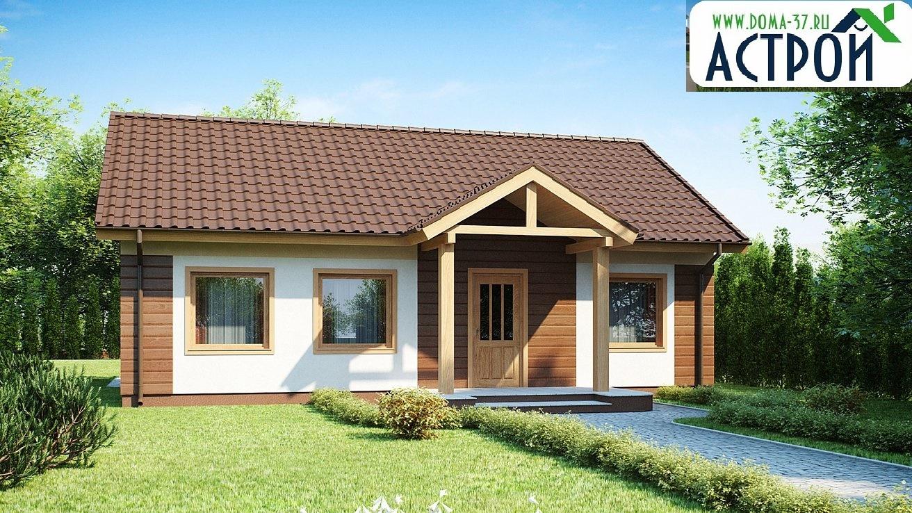 Проекты домов Строительство домов коттеджей под ключ в Иваново