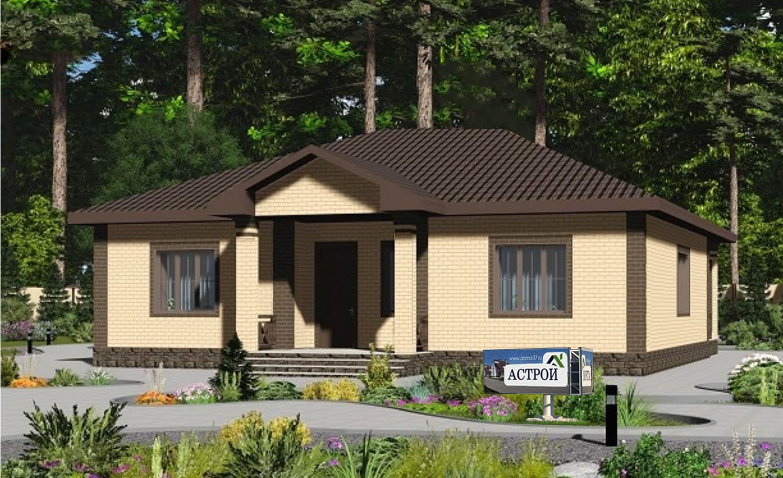 проекты домов строительство под ключ