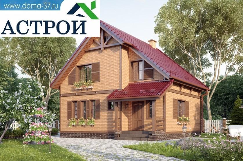 Строительство домов коттеджей под ключ в Иваново