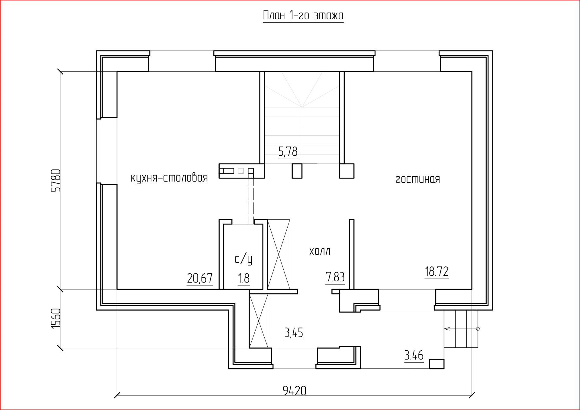 Астрой строительство дома под ключ