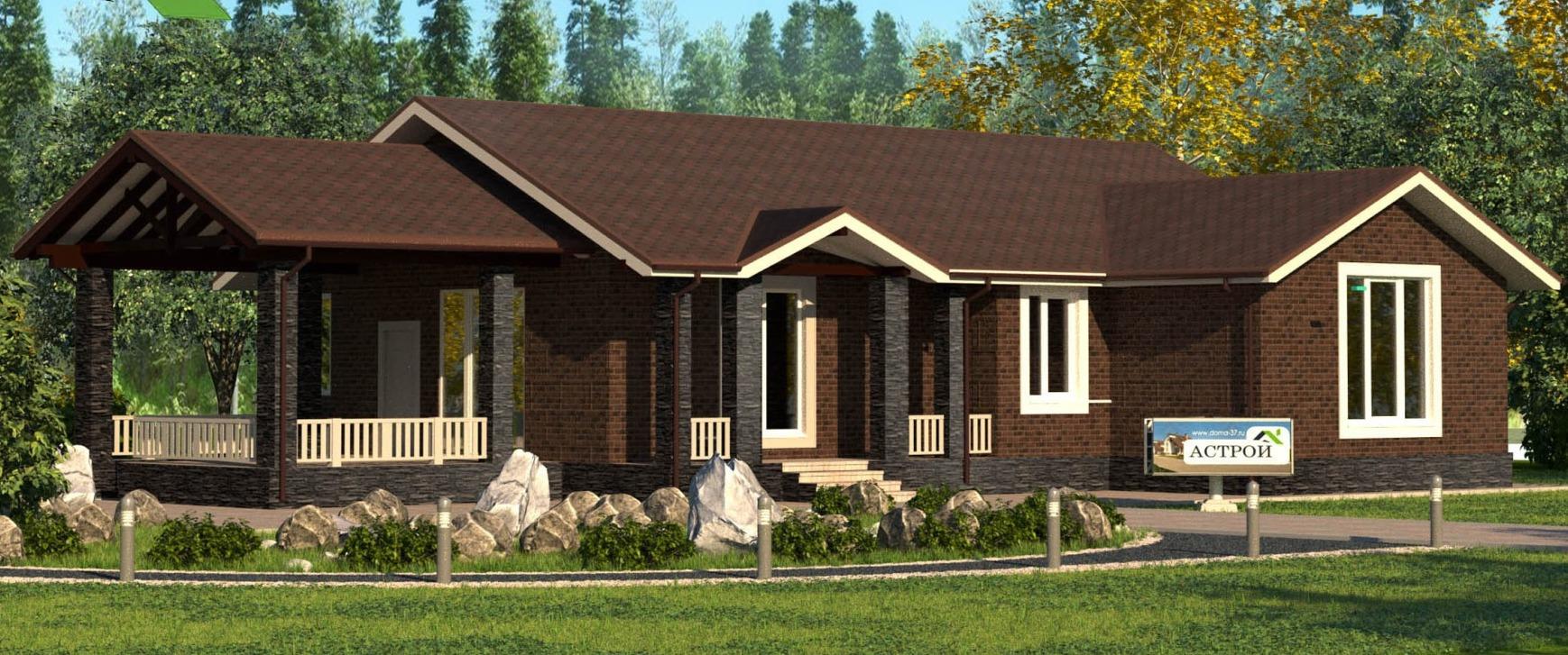 Проекты домов проекты одноэтажных домов Астрой