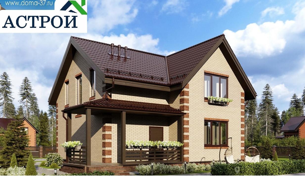 Проекты домов строительство в Иваново